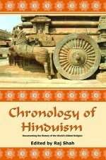 CHRONOLOGY OF HINDUISM BOOKLET_COVER_FRONT