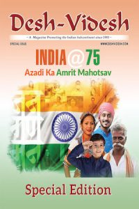 India@75 Special Edition